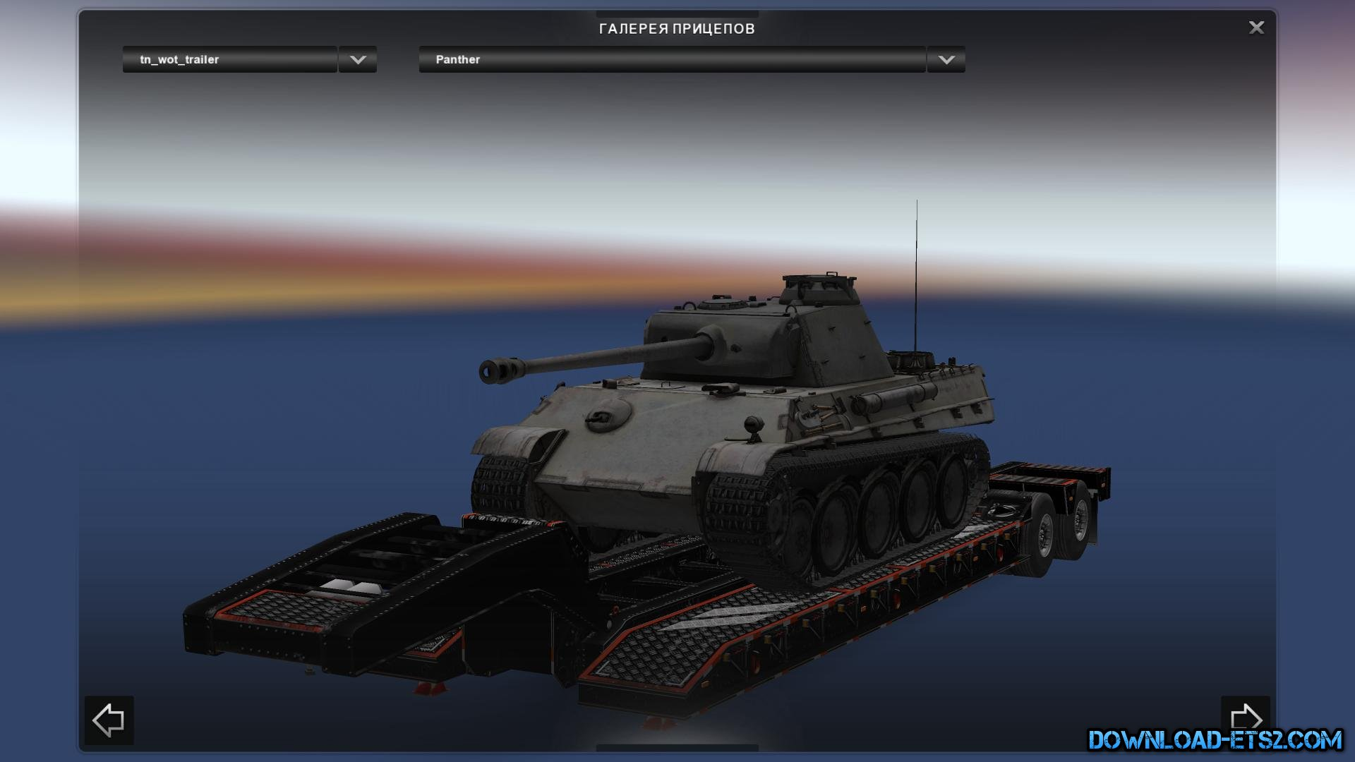 TRAILERS FROM GAME WORLD OF TANKS V1.1 for ETS2