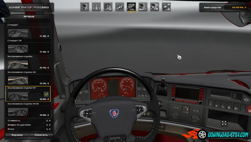 Interiors for Scania R & Streamline